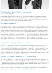 LEW-CarbonBattery-20140811-Txt